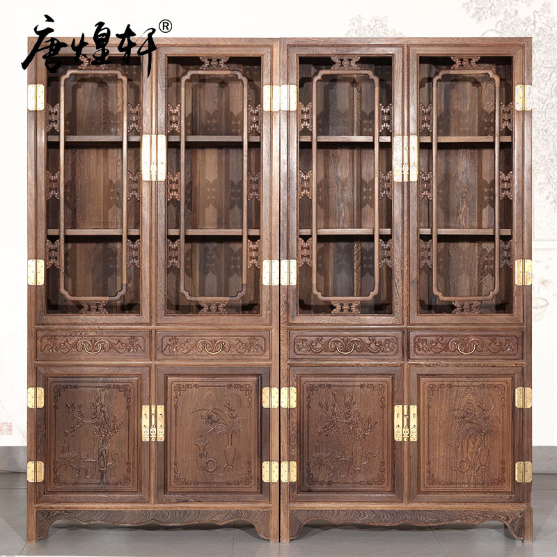 Tang Huangxuan Rosewood Chicken Wing Wood Glass Door Carved Wood Bookcase Bookcase Chinese Locker Locker