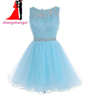 New Short Prom Dresses Light Blue Homecoming Dresses 2017 Tulle With Lace Appliques Crystal Beads Belt