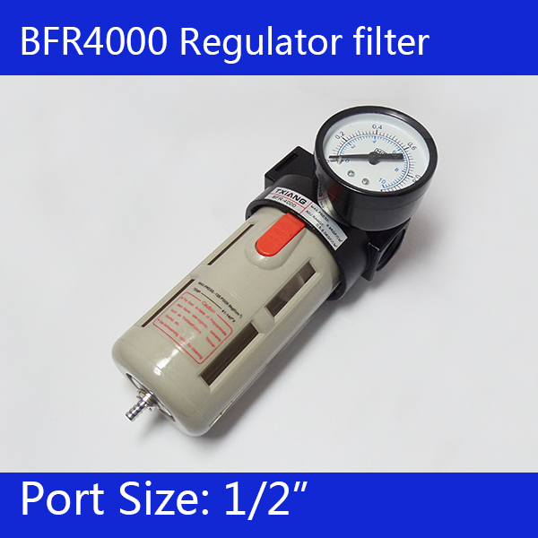 Free Shipping 1/2 Pneumatic Source Treatment Unit BFR4000 , Air Filter Pressure Regulator free shipping g1 ports air filter regulator model aw5000 10 with pressure gauge 5pcs in lot high flow rate in stock