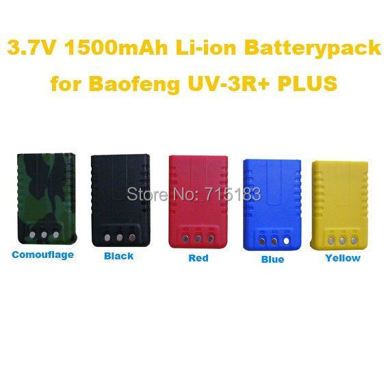 Hot Sales Baofeng UV-3R+ Plus 3.7V 1500mAh Li-ion Replaceable Batterypack Baofeng Accessories Baofeng Battery