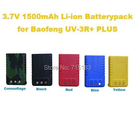 Hot Sales Baofeng UV-3R+ Plus 3.7V 1500mAh Li-ion Replaceable Batterypack Baofeng Accessories Baofeng Battery