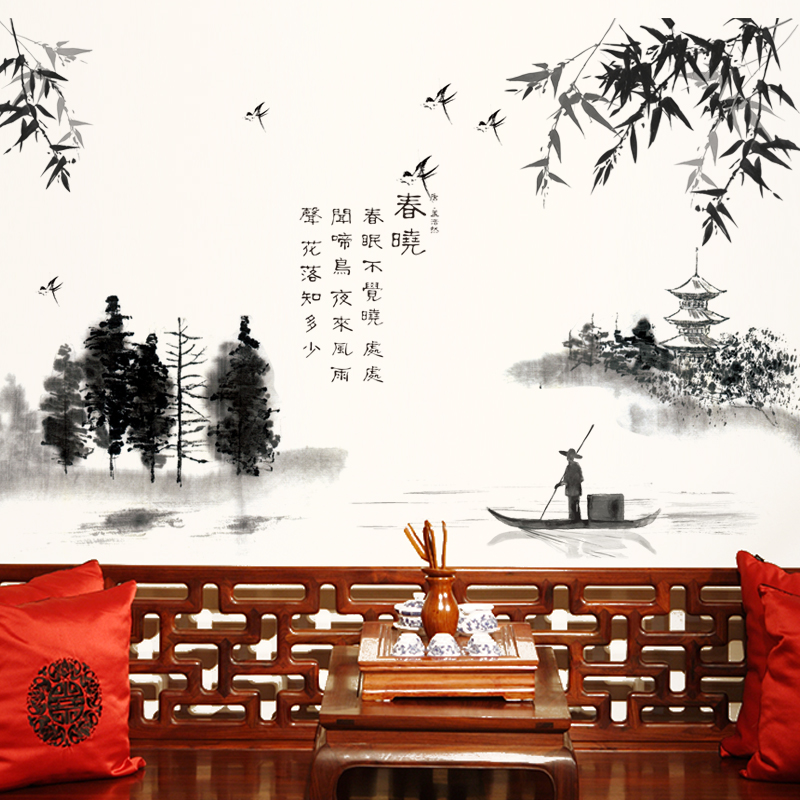 [SHIJUEHEZI] Black Color Wash Painting Wall Sticker PVC Material Self-adhesive Wall Decals for Study Room Office Decoration