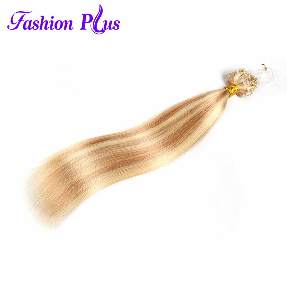 Micro Loop Hair Extensions Straight Remy Hair Extensions Clip In 1g/strand 100g 18-24 inch micro Ring human Hair Extensions
