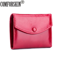 COMFORSKIN Short Womens Wallets Genuine Oil Waxing Leather Woman Zipper Purse Cartera Mujer Brand Design Three-fold Coin