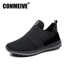 Фотография Rushed Breathable Men Shoes Mesh (air Mesh) Superstar Sneakers Light Flats Mens Autumn Casual Slip on Male Chaussure Homme