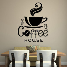 DCTOP A Cup Of Steaming Coffee Art Wall Sticker PVC Removable Home Decor DIY Poster Living Room Coffee Shop Waterproof Wallpaper