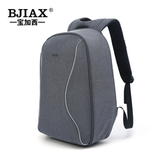 BJIAX 2017 Anti theft 14 inch Backpack Travel Large Bag School Bag For Girls And Boy