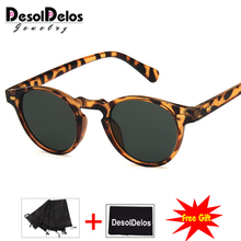 Round Lense Clear Frame sunglasses Gregory Peck Brand Designer men wome
