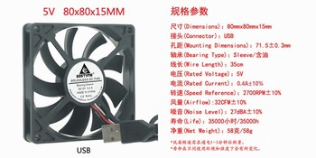 DC 5V 12V 24V 8CM 80MM 80X80X15 8 cm power supply chassis brushless cooling fan image