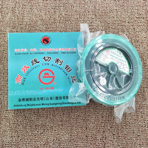 Image 2 - Guangming Fio Do Molibdênio 0.18mm acessórios de corte de Fio de Molibdênio Para EDM Fio de Alta Velocidade 0.18mm