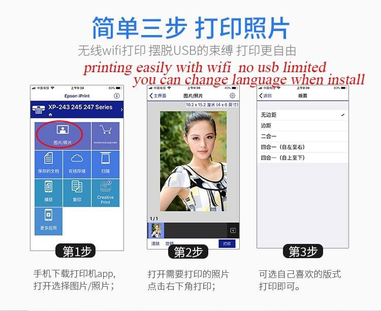 Hot Sale] Wtsfwf 220V EPSON L805 6Color Inkjet Printer A4 SIZE