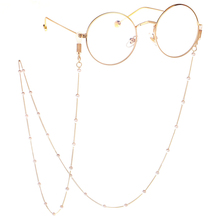 Fashion Link Chain Pearl Beads Glasses Chains Eyeglasses Cord Sunglasses Necklace Band Glasses