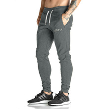 BDLJ,2017 Men full sportswear Pants Casual Elastic cotton Mens Fitness Workout Pants skinny Sweatpants Trousers Jogger Pants(China)