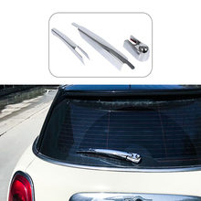 Popular Mini Cooper Rear Wiper Blade Buy Cheap Mini Cooper Rear