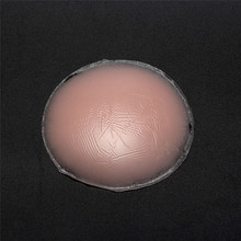 1Pair Cool Reusable Self-Adhesive Silicone Breast Nipple Cover Bra Pasties Pad