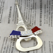 France Paris Eiffel Tower tourist souvenir alloy opener refrigerator