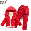 Child down coat set baby boy infant thickening down outerwear female child short design
