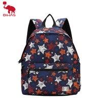Oiwas Large Capacity 14 Laptop Backpack Travel Bag Zipper Summer Breathable Backpacks Fashion Gift Bag