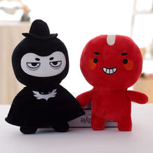 1PC New Korean Moive Toys 27-31cm 45Cm 55Cm Korean dolls alone and brilliant ghosts and ghosts Kong Yu dolls plush toys(China)