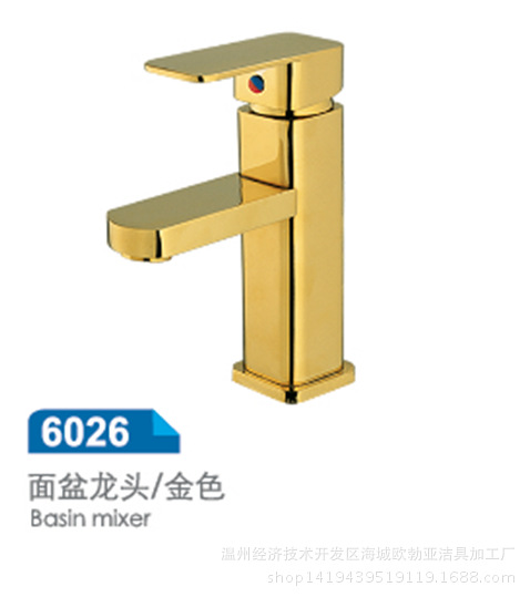 Bathroom Faucets Price In India popular bathroom designs india-buy cheap bathroom designs india