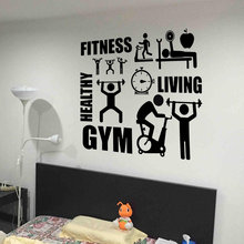 Gymnasium Healthy Wall Art Fitness Room Decoration Gym Sports Decal Fintness Club Vinyl Sticker Wallpaper AY1609