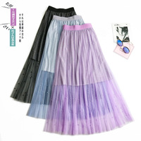 Summer wild solid color A word perspective pleated net yarn bead long metal color high waist skirt