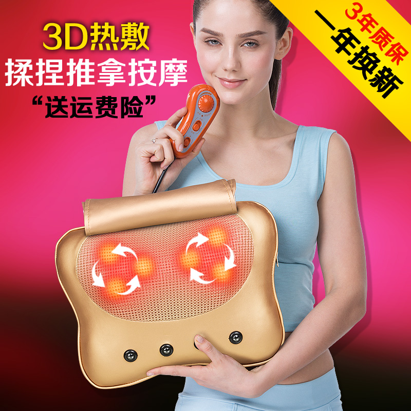 Cervical vertebra massage device neck massage pillow household full-body massage cushion lumbar healthcare gynecological multifunction treat for cervical erosion private health women laser device