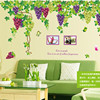 PVC Wholesale And Retail Wall Stickers Glass Living Room Bedroom TV Backdrop Stickers Affixed To Plant