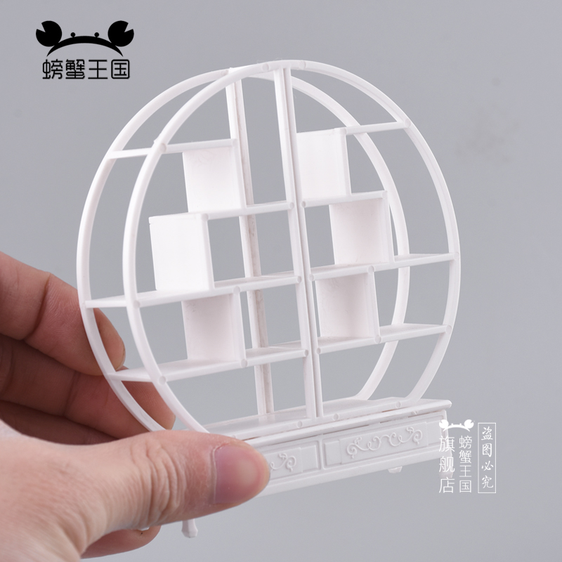 1:20 Scale Dollhouse Mini Furniture Miniature Doll White Accessories Chinese Style Plastic Ancient Round Shelf