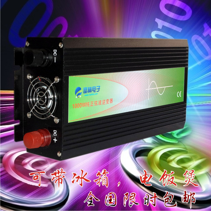 1000W pure sine wave inverter 12V to 220V home solar energy (can be with the refrigerator)