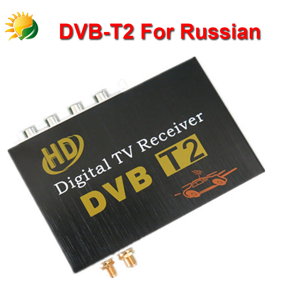 High Speed Car DVB-T2 Digital TV Receiver for Russia, Thailand, Columbia, Indonesia, Singapore with 2 antenna Free Shipping hot digital car tv tuner dvb t2 car tv receiver hdmi 1080p cvbs dvb t2 support h 264 mpeg4 hd tv receiver for car free shipping
