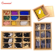 Montessori Math Sets Checker Board Beads Chains Educational Toys Box Early Education Number Game Exercise Wood Kids Toy MA042-S3
