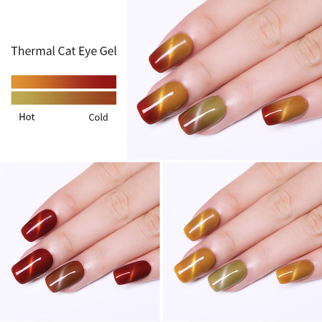LILYCUTE 5ml Magnetic Color Changing UV Gel