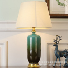 Modern Classical Noble Table Lamps Ceramic Copper Model Room Living Hotel Study Decoration Dimmable