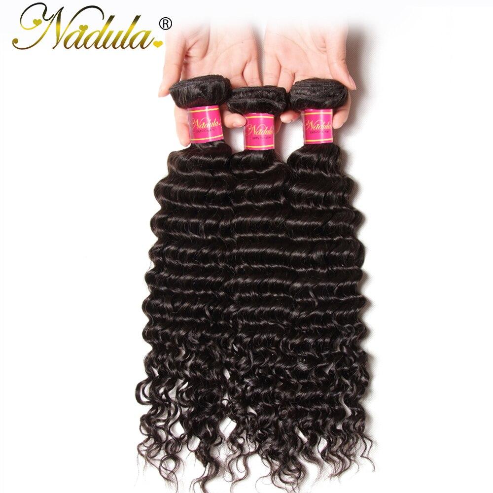Nadula Hair  Hair Deep Wave 100%   Bundles 12-26 Inches  Hair Can be mixed Natural Color 3