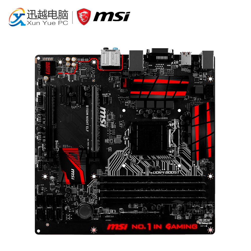 MSI B150M NIGHT ELF Original New Desktop Motherboard B150 Socket LGA 1151 i3 i5 i7 DDR4 64G SATA3 Micro-ATX msi z170a sli plus original new desktop motherboard z170 socket lga 1151 i3 i5 i7 ddr4 64g atx
