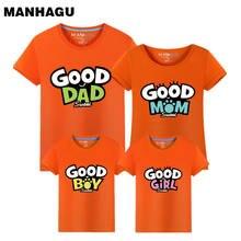 Одинаковая одежда для мамы и дочки семьи летняя футболка с коротким