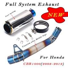 Sistema completo marcador a laser de escape da motocicleta com liga titânio tubo ligação do meio para honda cbr1000 cbr1000rr 2008 a 2012 anos