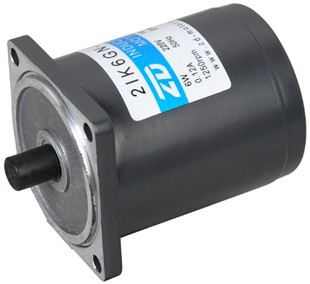 Online Buy Wholesale Control Induction Motor From China Control Induction Motor Wholesalers