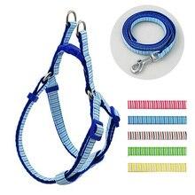 Soft Nylon Vertical Striped Pet Dog Walking Harness and Leash Set