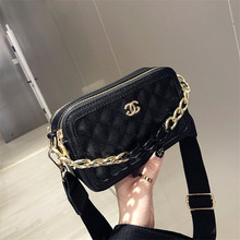 9f2c77af0adb Lady Style Leather Fashion Chain Shoulder Messenger Bags for Women Plaid  Crossbody Bag Handbags and Purse