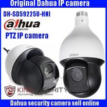 Original Dahua Auto-tracking and IVS smart PTZ camera SD59225U-HNI H.265 PoE IR 150m night vision DH-SD59225U-HNI DHI-SD59225U-