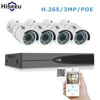 H 265 CCTV System POE NVR Kits 4ch 3MP H 265 Waterproof IP Camera Metal Waterproof