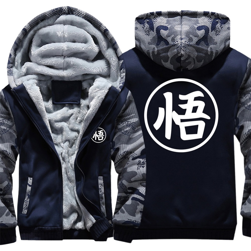 Anime Dragon Ball Hoodie Casual Cardigan Jacket Zipper Hoodie Jacket Sweatshirts Coat Top Men Women