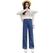 купить!  2018 осенью новая корейская версия широкие свободные брюки ноги Бродвея  студенты высокой талии  тон