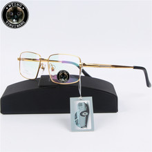 2017 Brand New Design Reading Glasses Frames Men Eyewear Full Rim Frame Gold Titanium Eyeglasses With Original Box