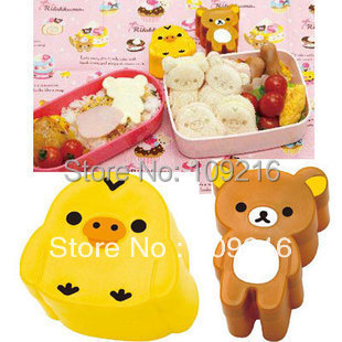 wholesale 2pcs set Very Cute Cartoon Shape Bear Chicken DIY Sushi Mold Rice Vegetable Roll Mold