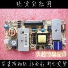 Оригинальная ультратонкая панель питания CTN1035-L CTN1035 REV: 2,0 lcd tv