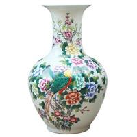 77CM Height Large Home Decor Cermaic Big Floor Vase Antique Golden Pheasant Flower Vase