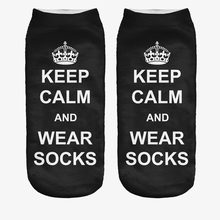 Keep Calm and Wear Socks | They will solve all your problems